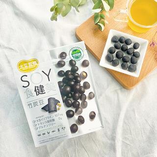 ◇SOY食健美シリーズ◇竹炭豆82g×2袋セット◇(菓子/デザート)