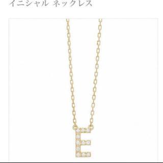 AHKAH - アーカー ダイヤモンド イニシャル E