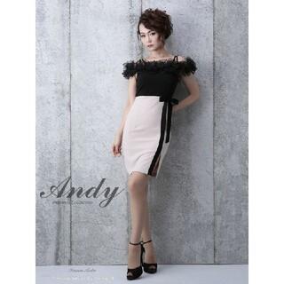 Andy - Andy アンディ キャバドレス キャバワンピース オフショルダー タイトドレス