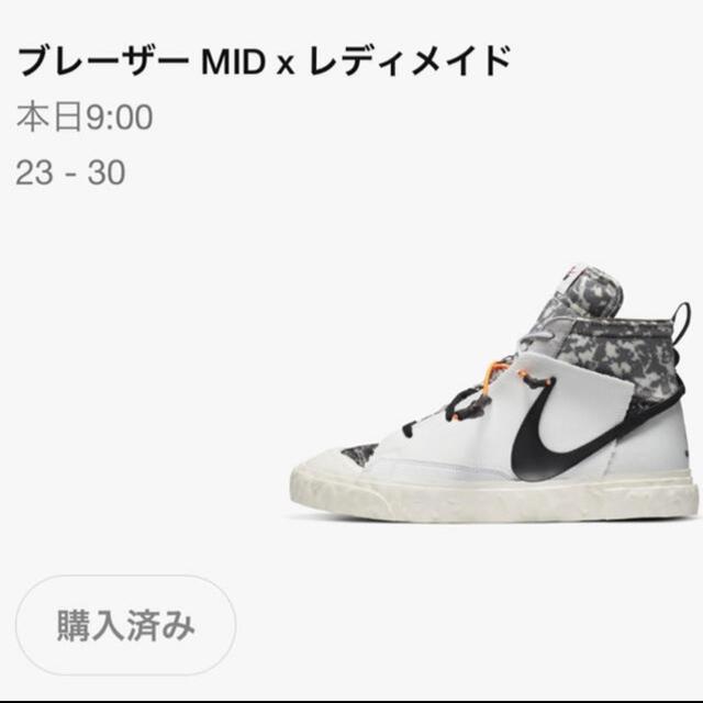 LADY MADE(レディメイド)のNIKE READYMADE BLAZER ナイキ レディメイド 27.5 メンズの靴/シューズ(スニーカー)の商品写真