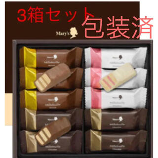 メリー ミルフィーユ 3箱セット(菓子/デザート)