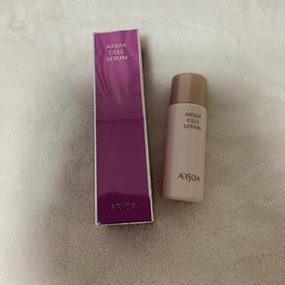 アルソア(ARSOA)のアルソアセルセラム&セルローション(化粧水/ローション)
