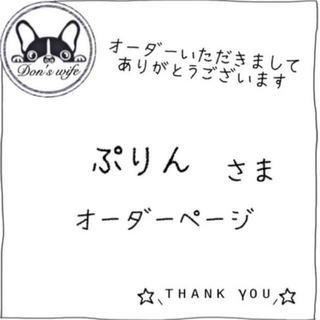 ぷりんさま✽オーダーページ(しおり/ステッカー)