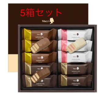メリー ミルフィーユ 5箱セット(菓子/デザート)