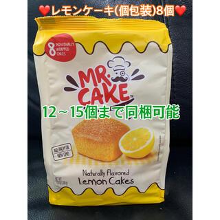 カルディ(KALDI)の❤️MR.CAKE★レモンケーキ8個★プロフ必読(菓子/デザート)