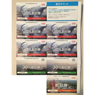 日本駐車場開発 株主優待 駐車場割引券 那須ハイランド割引券 2021年10月末(その他)
