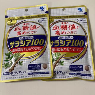 コバヤシセイヤク(小林製薬)のサラシア100 小林製薬(その他)