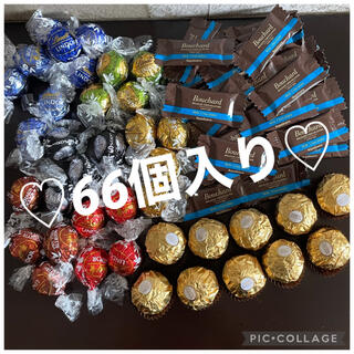 コストコ(コストコ)のリンツ リンドール フェレロロシェ ブシャール アソート4(菓子/デザート)