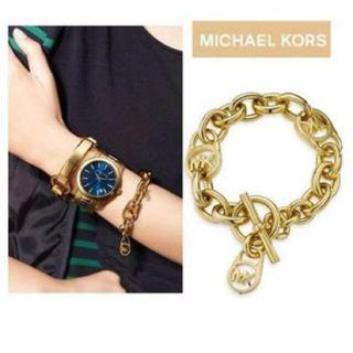 Michael Kors - MICHEAL KORS マイケルコース ブレスレット