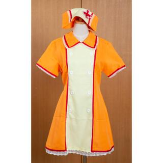 ナース服 コスプレ オレンジ 中古 イベント ハロウィン(衣装一式)
