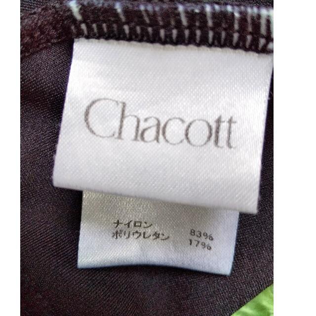 CHACOTT(チャコット)のChacott  チャコット  レオタード スポーツ/アウトドアのスポーツ/アウトドア その他(ダンス/バレエ)の商品写真
