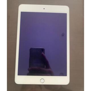 iPad - iPad mini5