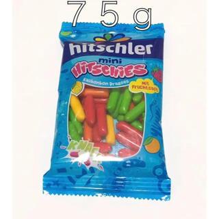 hitschler ヒッチーズ ミニ ミックスフルーツ 75g 1袋(菓子/デザート)