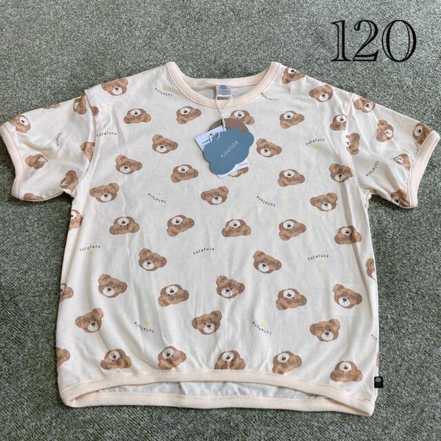futafuta(フタフタ)のフタフタ くま Tシャツ 120 キッズ/ベビー/マタニティのキッズ服女の子用(90cm~)(Tシャツ/カットソー)の商品写真