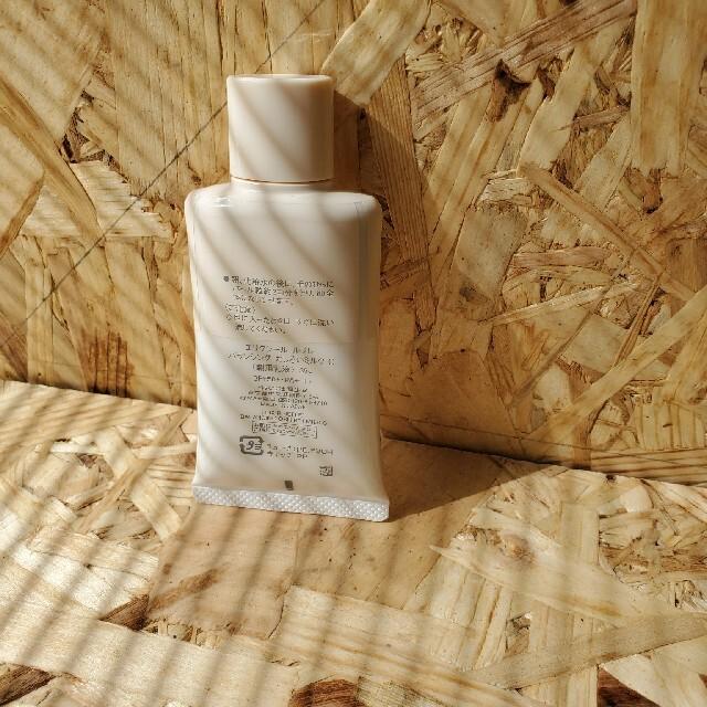 ELIXIR(エリクシール)のエリクシールルフレおしろい乳液色付き コスメ/美容のスキンケア/基礎化粧品(乳液/ミルク)の商品写真