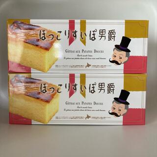 【送料無料・即日発送】ほっこりすいぽ男爵 2つ(菓子/デザート)