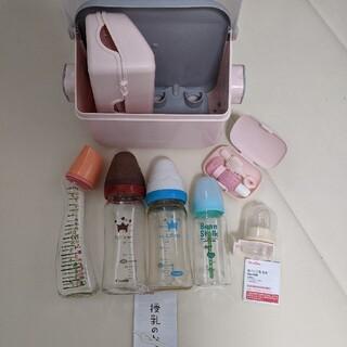 combi - 哺乳瓶・電子レンジ消毒容器