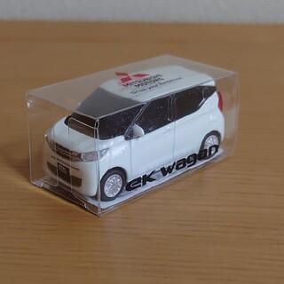 ミツビシ(三菱)の非売品 三菱自動車 ekワゴン ミニカー(ミニカー)