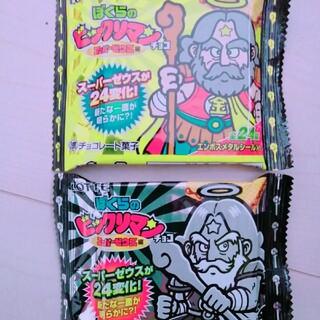 未開封パッケージ 僕らのビックリマンスーパーゼウス編2種(その他)