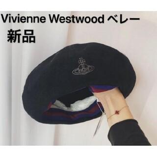 Vivienne Westwood ベレー 帽子 ORB刺繍 バスクベレー