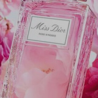 Dior - 専用 Diorサンク クルール クチュール 759 デューン