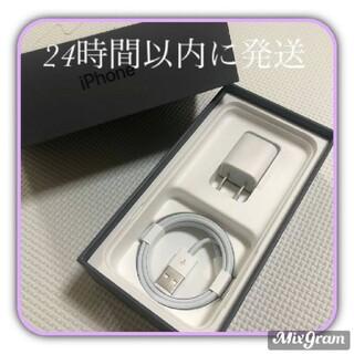 Apple - Apple純正品 iPhone充電器 ライトニングケーブル