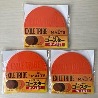 【非売品】EXILE TRIBE×ザ・モルツ オリジナルコースター3枚セット(その他)