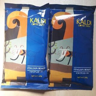KALDI - カルディ 珈琲《イタリアンロースト》×2袋