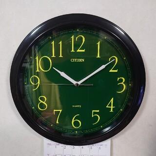 シチズン(CITIZEN)のシチズン CITIZEN 壁掛け時計(掛時計/柱時計)