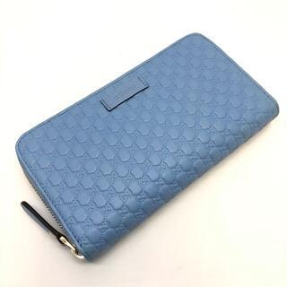 グッチ(Gucci)のグッチ 449391 マイクロ グッチシマ ラウンド長財布 レザー ブルー(財布)