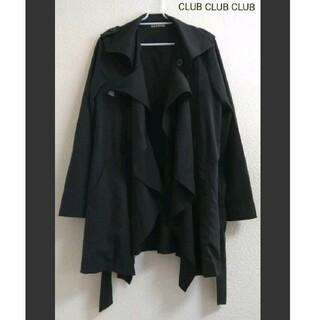 CLUB CLUB CLUB ゆったり 薄手トレンチコート フリーサイズ