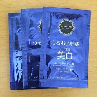 アクアレーベル(AQUALABEL)のアクアレーベル 美白化粧水 3回分セット(サンプル/トライアルキット)