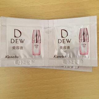 デュウ(DEW)のDEW 美容液 10回分セット(サンプル/トライアルキット)