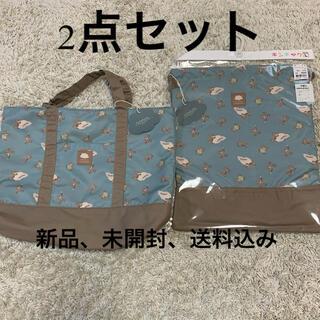 futafuta - 新品、未開封 バースデイ フタフタくま レッスンバック キンチャクL