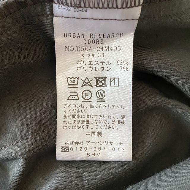 DOORS / URBAN RESEARCH(ドアーズ)のアーバンリサーチ パンツ レディースのパンツ(その他)の商品写真