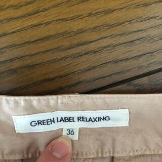 グリーンレーベルリラクシング(green label relaxing)のGREEN LABEL RELAXING WOMAN パンツ(チノパン)