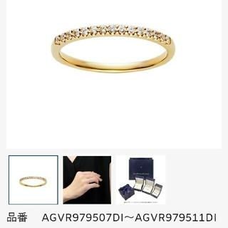 Vendome Aoyama - *美品* ヴァンドーム K18 ダイヤモンドリング #9