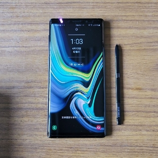 SAMSUNG - Galaxy Note9中古 超美品❗おまけ多数付き❢