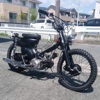 スーパーカブ カブ モンキー ゴリラ バイク 車体