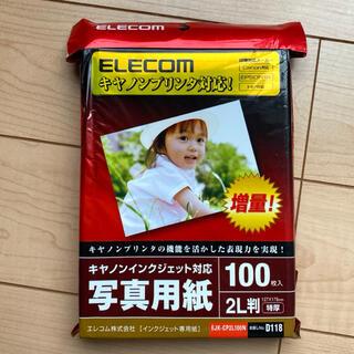 エレコム(ELECOM)の写真 写真印刷 印刷用紙 エレコム キャノン プリンタ カメラ 2L(その他)