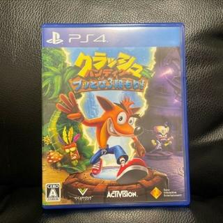 PlayStation4 - PS4 クラッシュバンディクー ブッとび3段もり!