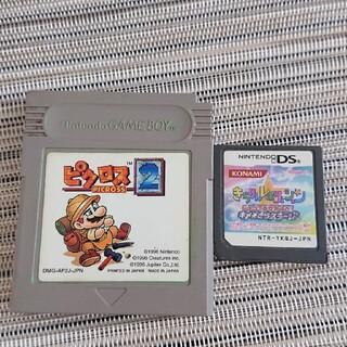 DS・ゲームボーイカラー(携帯用ゲームソフト)