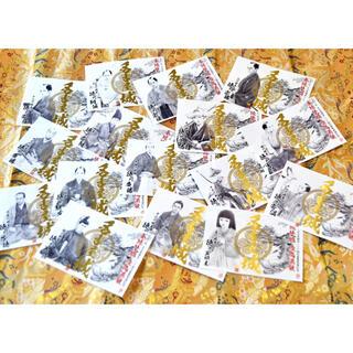 名古屋城金シャチ特別展覧 鯱印 17枚コンプリセット 御朱印 御城印 シャチ印