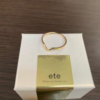 ete - エテ K10 イエローゴールド 11号 トライアングル リング