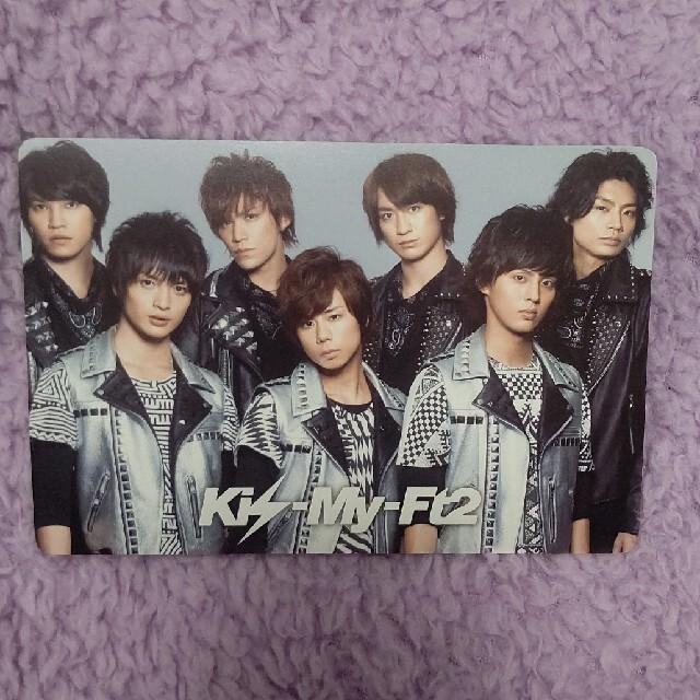 Kis-My-Ft2(キスマイフットツー)のKis-My-Ft2メッセージカード(横宮) エンタメ/ホビーのタレントグッズ(アイドルグッズ)の商品写真