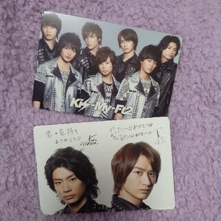 Kis-My-Ft2 - Kis-My-Ft2メッセージカード(横宮)
