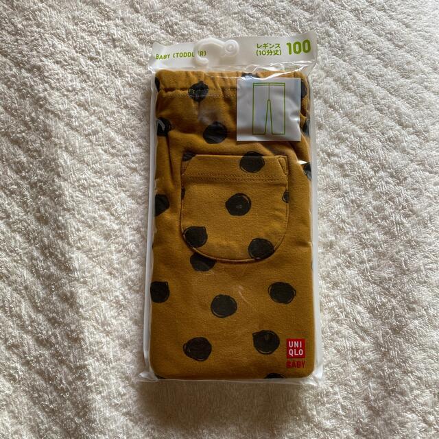 UNIQLO(ユニクロ)のUNIQLO レギンス キッズ/ベビー/マタニティのキッズ服男の子用(90cm~)(パンツ/スパッツ)の商品写真
