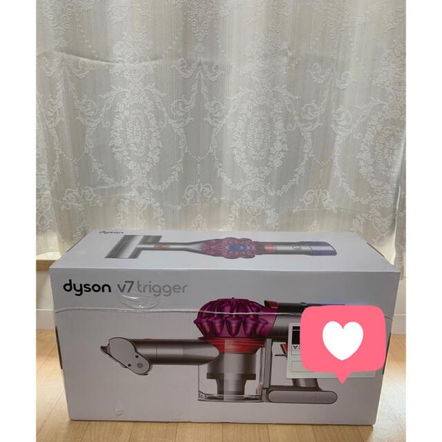 Dyson(ダイソン)のダイソン 掃除機 V7 布団クリーナー スマホ/家電/カメラの生活家電(掃除機)の商品写真