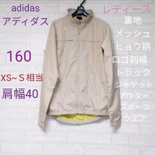 adidas - adidas  裏地 メッシュ 背面ヒョウ柄 ロゴ刺繍 トラックジャケット