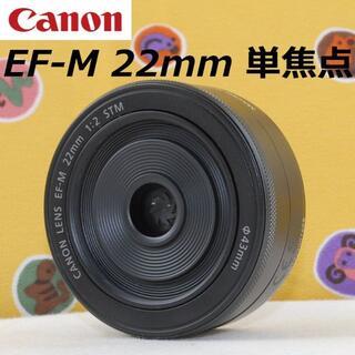 Canon - 美品★明るい単焦点 ミラーレス用 ★CANON EF-M 22mm 黒